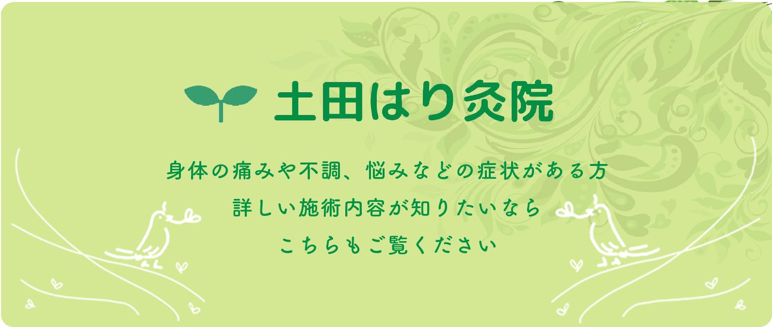 banar 36 - メニュー・料金